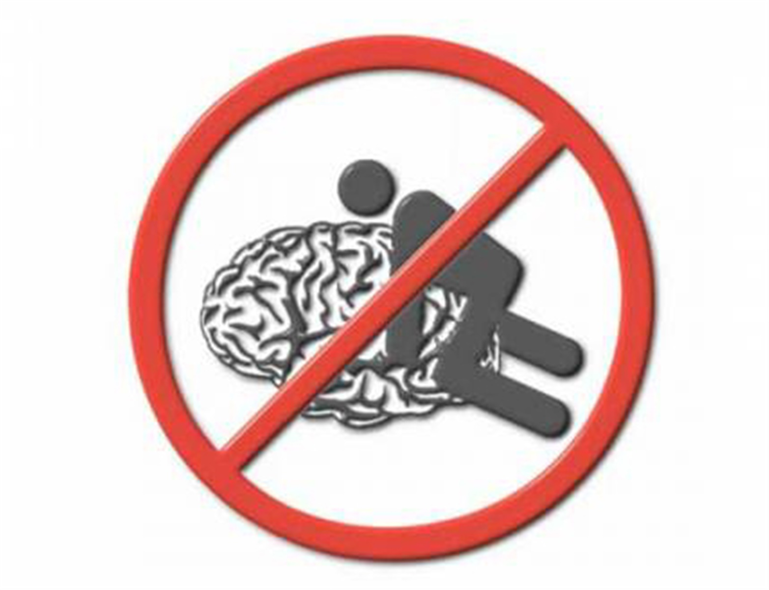 kartinka-ne-ebi-mozg